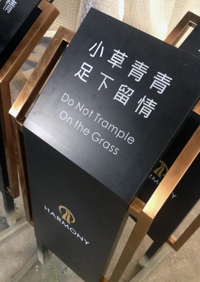 平安国际酒店